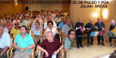 20070623230142-concierto-rondalla-julian-arcas-hogar-ii.jpg
