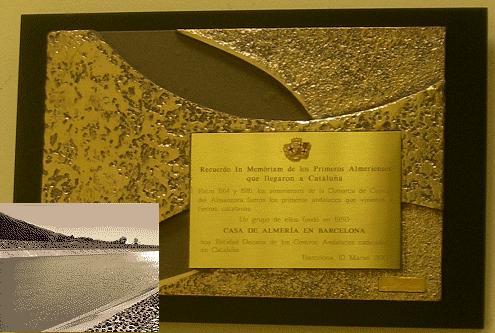 20071111082313-placa-cuevana-1950-2004-y-canal-de-remo.jpg
