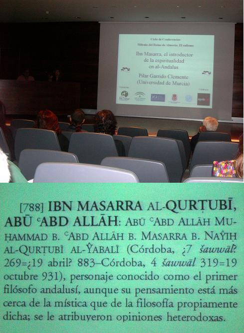 20141107104445-ibn-masarra-blog.jpg