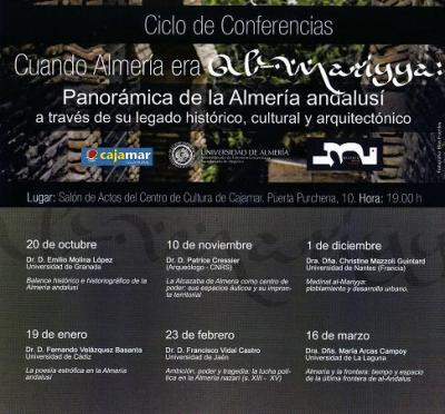 20150112111015-ciclo-de-conferencias-ual-milenio.jpg