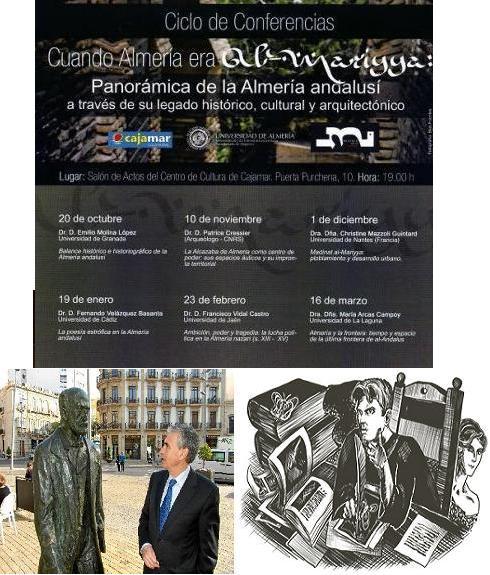 20150203102934-conferencias-ual-sobre-alcazaba5.jpg