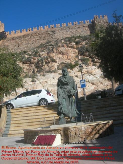 20150412143140-placa-del-rey-jairan.jpg