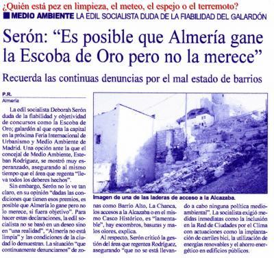 20080607161016-escoba-de-oro.jpg