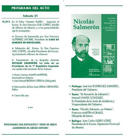 20091119235929-nsalmeron2.jpg