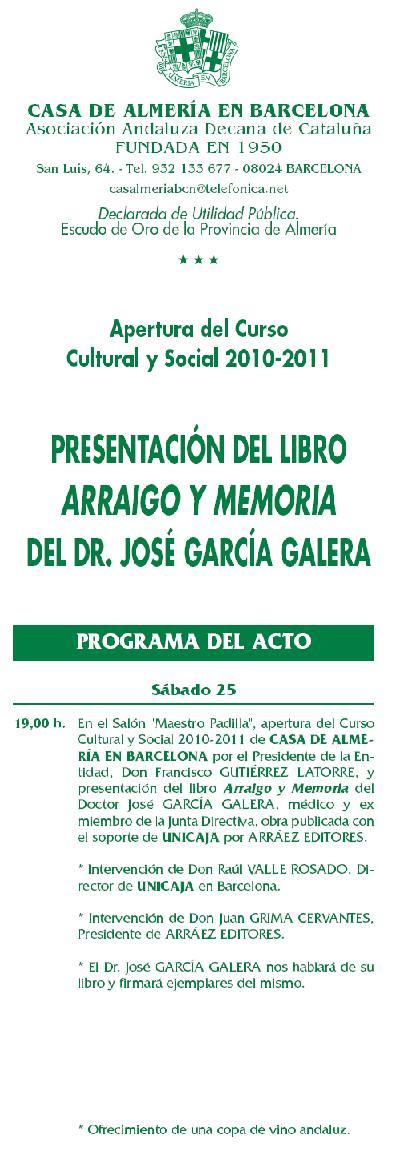 20100916142659-apertura-curso-2010-2011.jpg