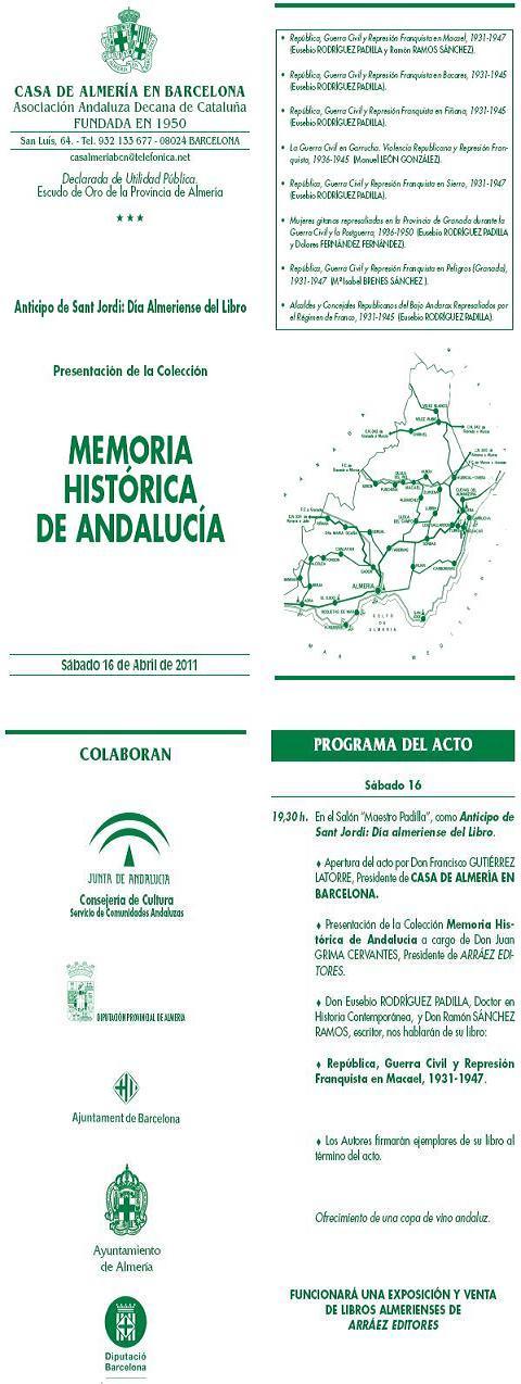 20110411183426-dia-del-libro-almeriense2011.jpg