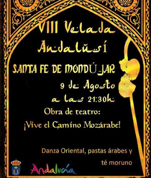 20140802203627-andalusi-almeriense-santa-fe-de-mondujar.jpg