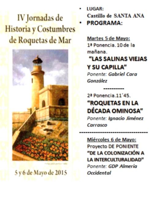 20150421234456-jornadas-roquetas-de-mar.jpg