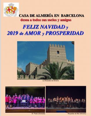 20181220061716-felicitacion-navidena-2018.jpeg