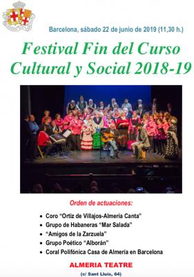 20190616025524-festival-fin-de-curso-18-19.png